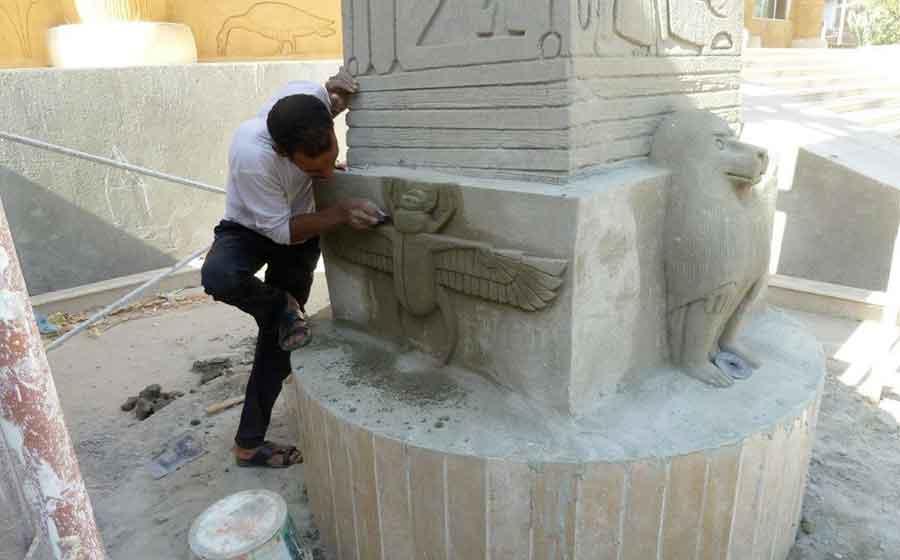 Abdel Rasol, new work, new results
